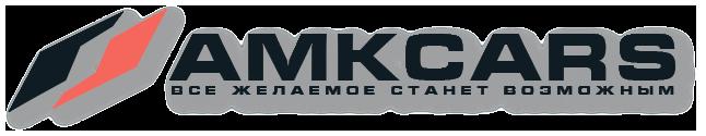 Продажа автомобилей и автосервис в Курске