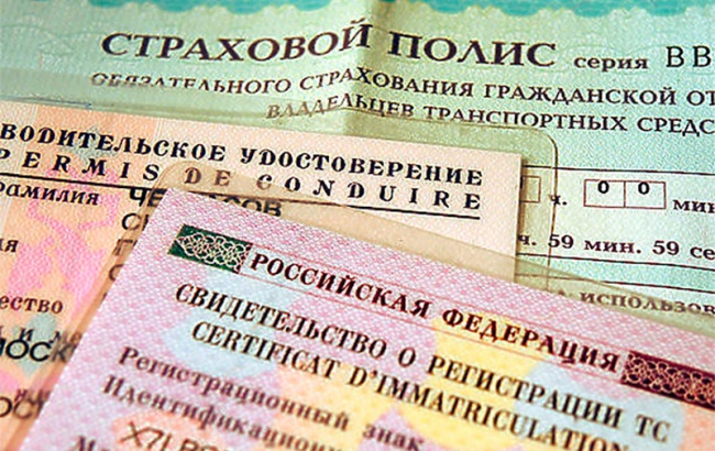 Вступил в силу измененный порядок регистрации транспорта: бумажные полисы ОСАГО, коррозия VIN и другое